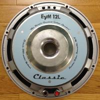 412 MAR-CB EVM - $12 49 : OwnHammer com - Store